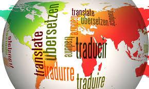 übersetzen Traducir